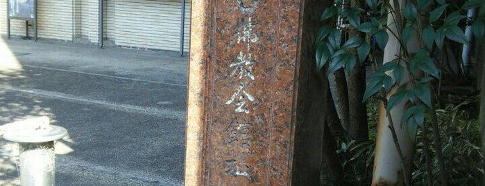 山口佛教会館址 is one of 近現代.