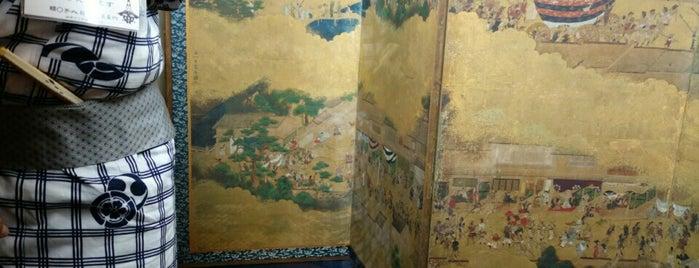海北友松・友雪邸跡 is one of 中世・近世の史跡.