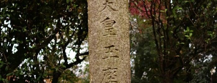 明治天皇玉座之所 is one of 近現代.