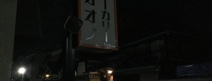 まいこhaa-nバーガー is one of 気になるべニューちゃん 関西版.