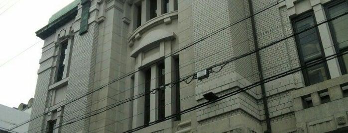 旧 不動貯金銀行 京都三条支店 is one of 近現代.