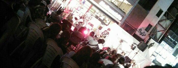 Shijo-Omiya Shopping Street is one of Mall in Kyoto.