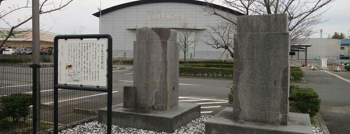 第五航空教育隊 正門 is one of 近現代.