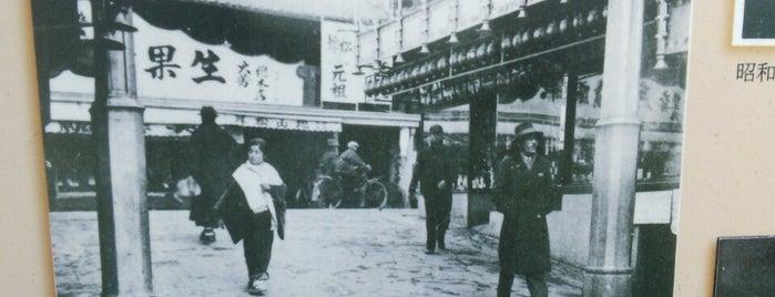 たらたら坂 is one of 京都.