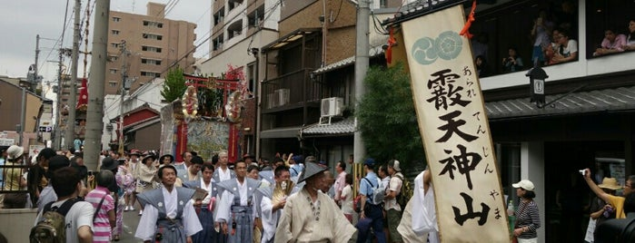 霰天神山 is one of 祇園祭 - the Kyoto Gion Festival.