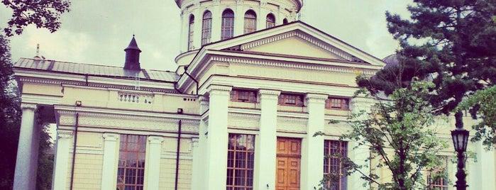 Соборная площадь is one of Одесса.