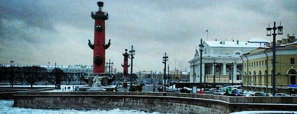 Биржевой мост is one of My places.