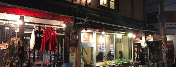 コアラ食堂 is one of etc3.
