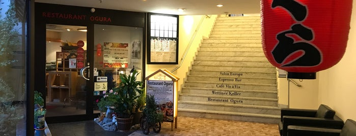 Ogura Restaurant is one of Essensquest.