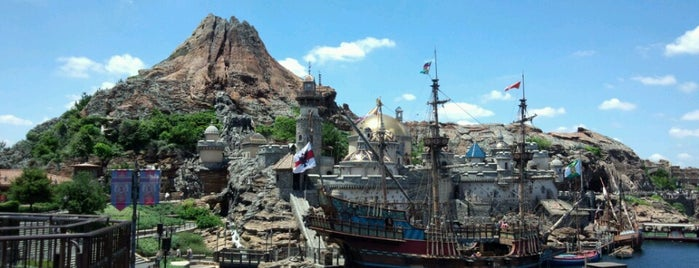 Journey to the Center of the Earth is one of Disney.