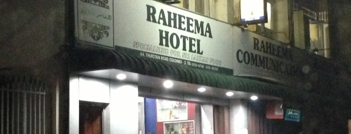 Raheema Hotel is one of Food Joints.