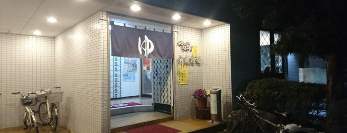 丸正浴場 is one of 公衆浴場、温泉、サウナ in 世田谷区.