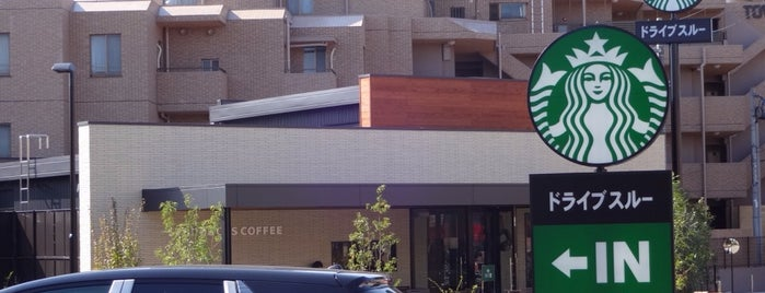 Starbucks Coffee 名古屋自由ヶ丘店 is one of 電源 コンセント スポット.