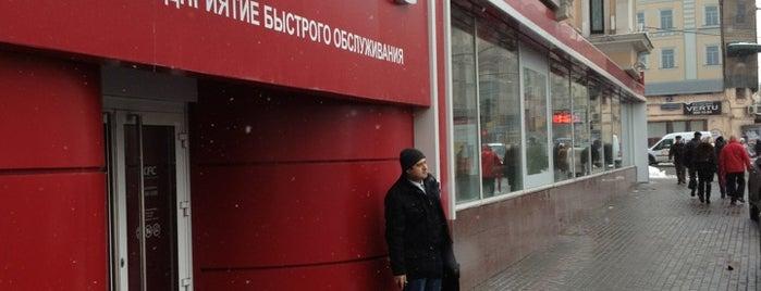 KFC is one of Цитаты.