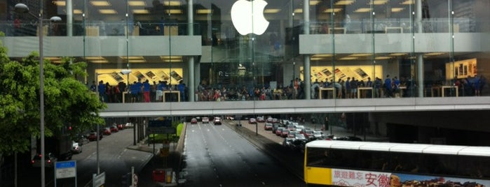Apple Store is one of GoingChina.