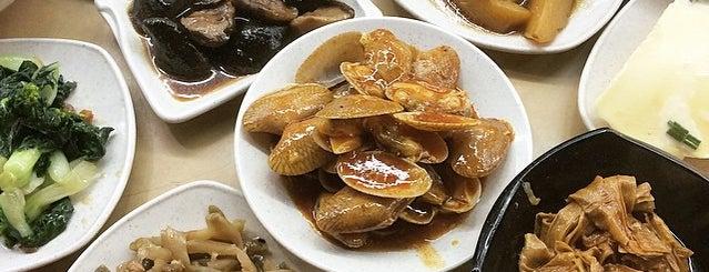 Heng Long Teochew Porridge 兴隆潮洲粥 is one of Food.
