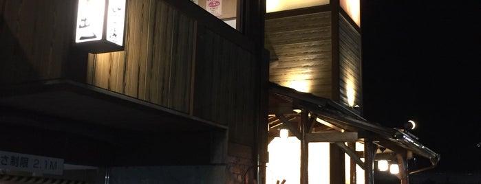 虹の湯 二色の浜店 is one of 銭湯.