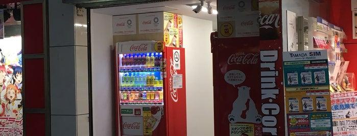 トキワムセン is one of lieu a Tokyo 2.