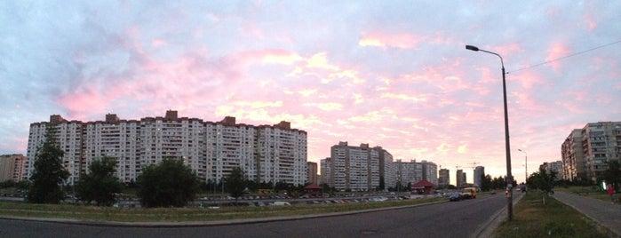АкапеЛЛа 🍻☀ is one of SUMMER STUFF.