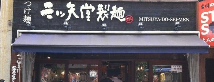 三ツ矢堂製麺 御徒町店 is one of 御徒町 ラーメン.