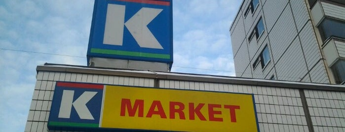 K-market Kookos is one of My places.