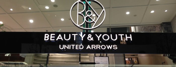BEAUTY & YOUTH UNITED ARROWS 渋谷公園通り店 is one of Tokyo Saves.
