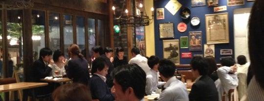Brassrie St. Bernardus is one of lieu a Tokyo 2.