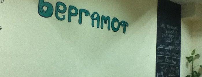 Бергамот is one of Антикафе / Coworking.