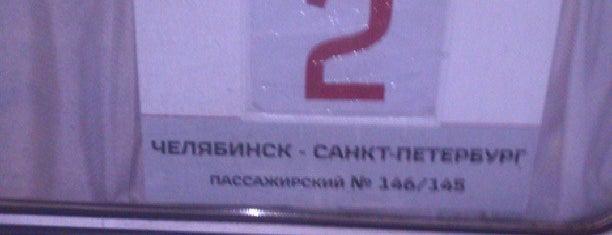 Кассы дальнего следования is one of Moskova.