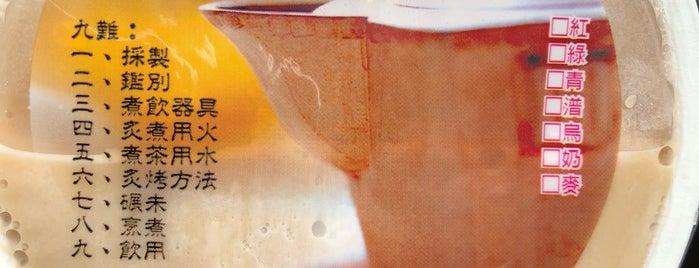 阿薩姆紅茶 is one of Taiwan.