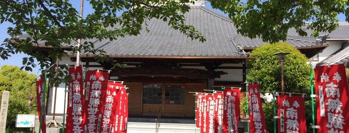 見松山 観音寺 is one of 三河三十三観音.