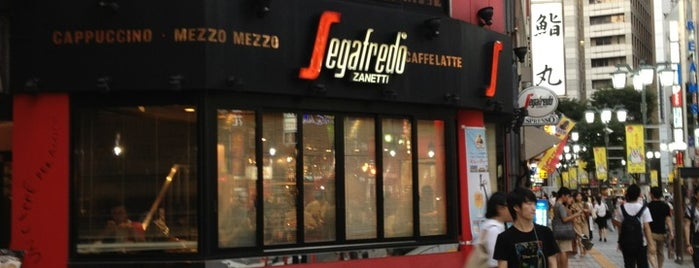 Segafredo Zanetti Espresso is one of お気に入り.