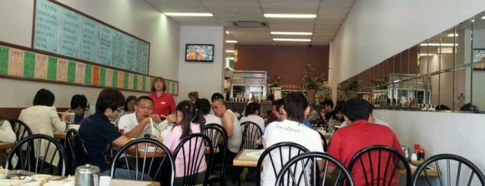 Canton Noodle House 中發雲吞麵家 is one of Best Asian Eats.