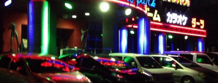 ウェアハウス 入谷店 is one of beatmania IIDX 設置店舗.