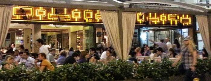 Cafe Cadde is one of Istanbul.