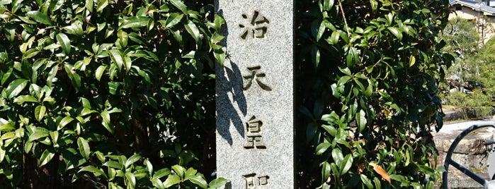 明治天皇聖蹟(琵琶湖疏水) is one of 近現代.