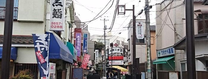 Shibamata is one of お気に入り.