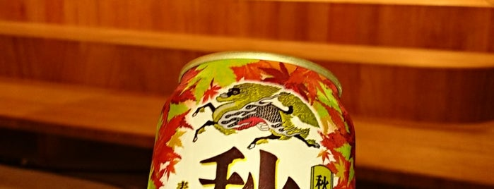 坊主バー is one of Themed Restaurants/Izakaya in Tokyo.