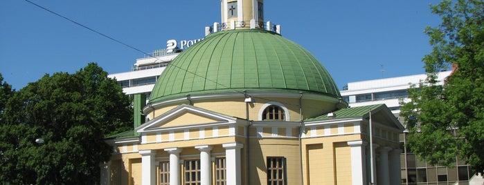 Turun ortodoksinen kirkko is one of Best in Turku.