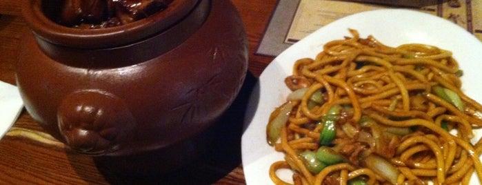 New Shanghai (新上海) is one of Sydneysider Foodies :D.
