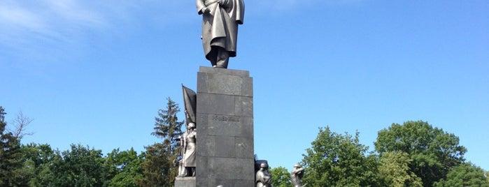 Сад им. Т. Г. Шевченко is one of Kharkov.