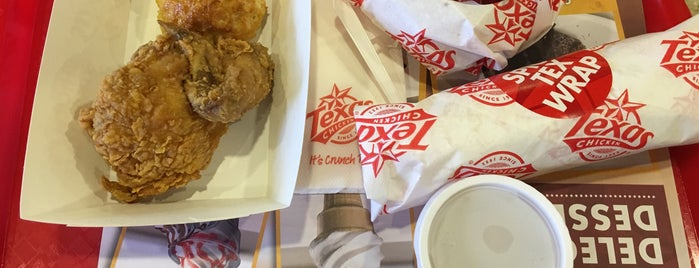 Texas Chicken is one of KL.