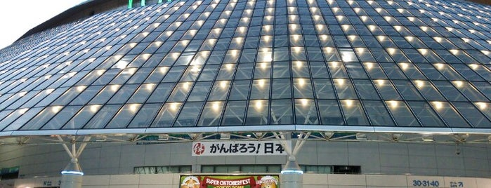 Tokyo Dome City is one of Letty's list.