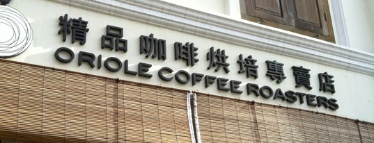 Oriole Coffee Roasters is one of Coffee.