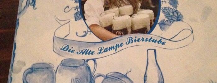 Фенерите (Die alte Lampe) is one of nom-nom.