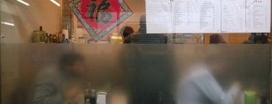 Zhou Yulong (El Restaurante Chino de Plaza de España) is one of Madrid by Locals.