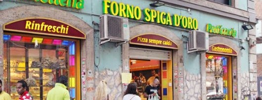 Forno Spiga d'Oro is one of Rome by Locals.