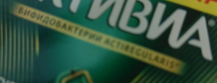 Greenbox is one of Петроградская сторона.