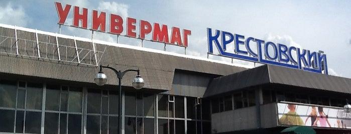 ТЦ «Крестовский» is one of TOP-100: Торговые центры Москвы.