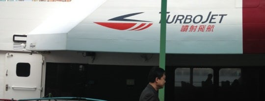 TurboJET 噴射飛航 is one of China.